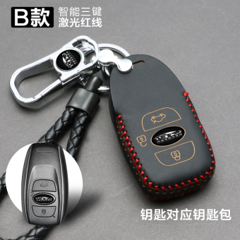 Subaru buckle car key cases leather Key Sets