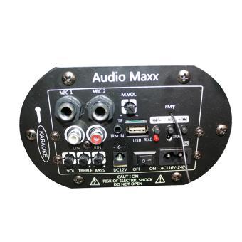 subwoofer car speaker 500W-1008BT - 4