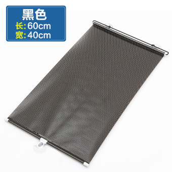 Summer retractable automatic sunshade
