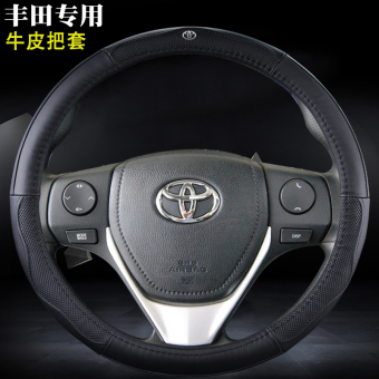 TOYOTA Corolla RAV4 car steering wheel cover