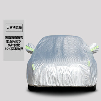TOYOTA Corolla RAV4 sun water resistant Insulated Aluminum Car Cover sewing