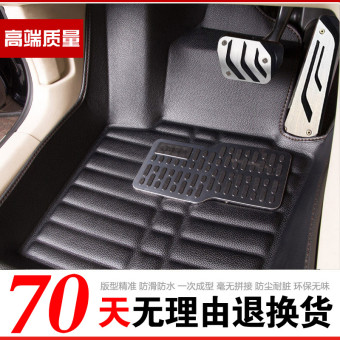 TOYOTA VIOs S5/S3 Special car Daquan surrounded by car mat