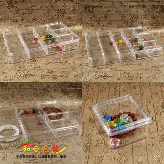 Transparent jewelry loose beads parts storage box Plate