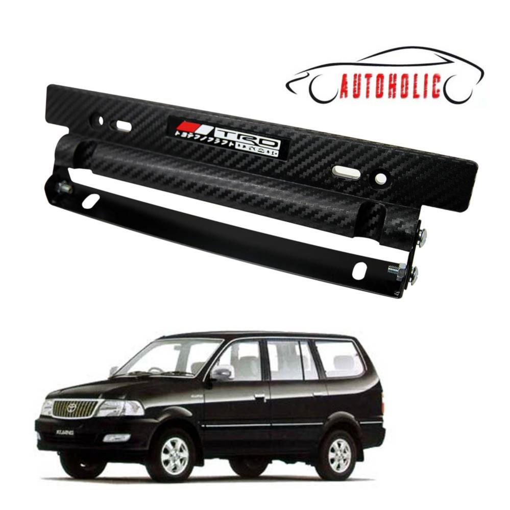 TRD Adjustable Tilting Plate Holder for Toyota Revo 1998 to 2005  sc 1 th 225 & Philippines | TRD Adjustable Tilting Plate Holder for Toyota Revo ...