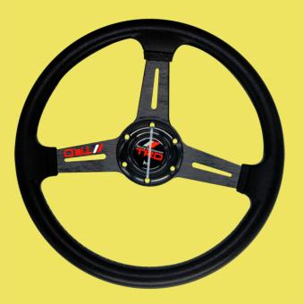 TRD Semi Deep Steering Wheel Price Philippines