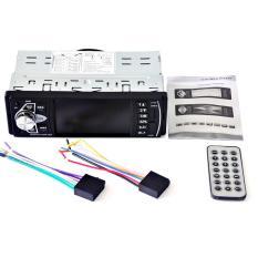 UINN 4022D 4.1inch Car DVD Radio MP5 Player Car Kit Audio FM Transmitter Bluetooth Black