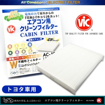 Vic Japan Aircon Cabin Filter for Toyota Camry Altis Vios InnovaFortuner Hiace Hilux Lexus