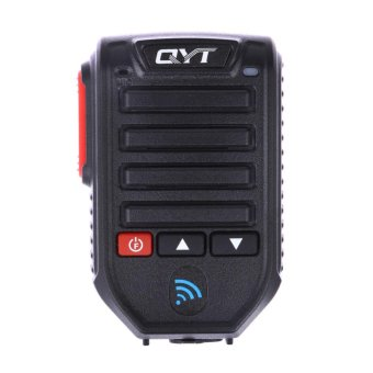 Wireless Handheld Speaker for QYT KT-7900D Car Radio - intl