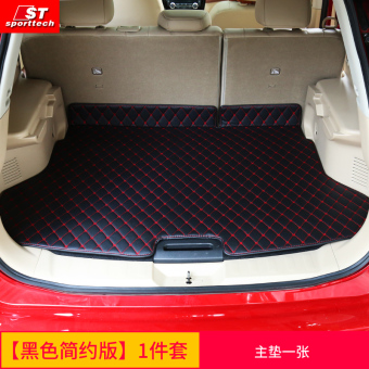 X-trail Nissan car trunk coaster rear trunk mat