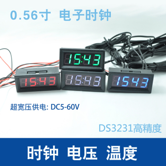 Yeguang car mounted clock temperature voltage LED digital tube
