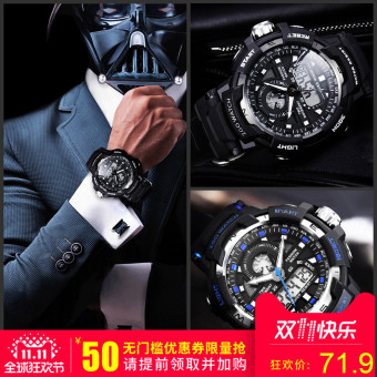 Youth waterproof multifunction electronic watch students watch