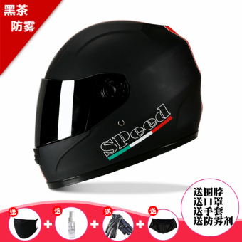 ZORRO men electric car helmet motorcycle helmet